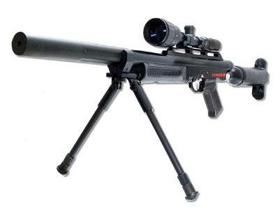 Logun Air Gun Rifles S 16